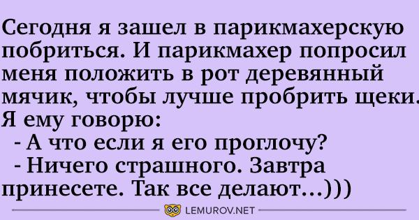 http://forumimage.ru/uploads/20180901/153579910425409738.png