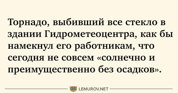 http://forumimage.ru/uploads/20180901/15357991123631211.png