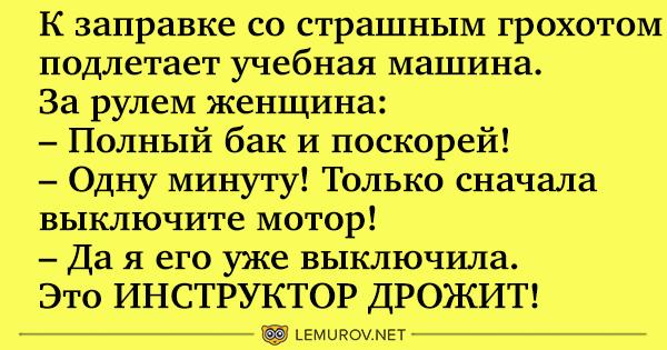 http://forumimage.ru/uploads/20180901/15357991164903154.png