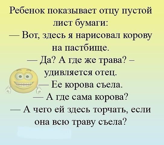 http://forumimage.ru/uploads/20180903/15359653484233985.jpg