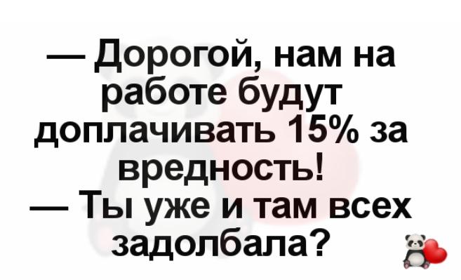 http://forumimage.ru/uploads/20180903/15360100281109453.jpg
