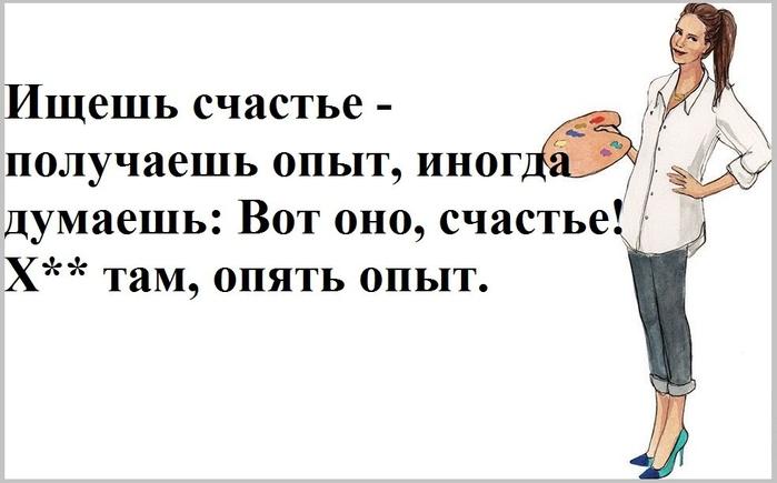 http://forumimage.ru/uploads/20180903/153601004226027816.jpg