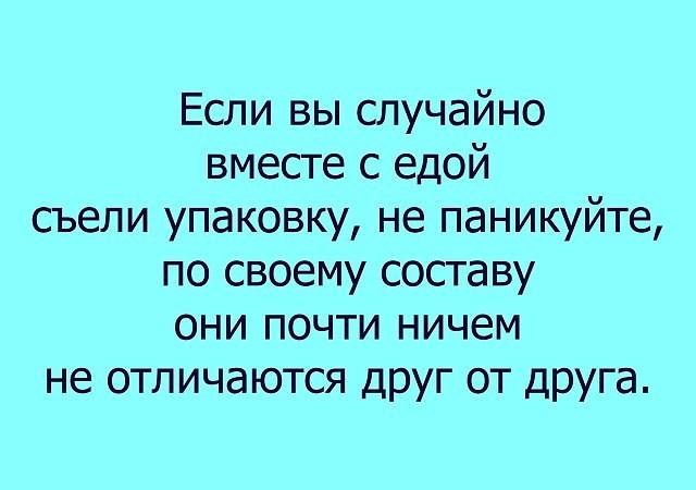 http://forumimage.ru/uploads/20180904/15360489960023825.jpg