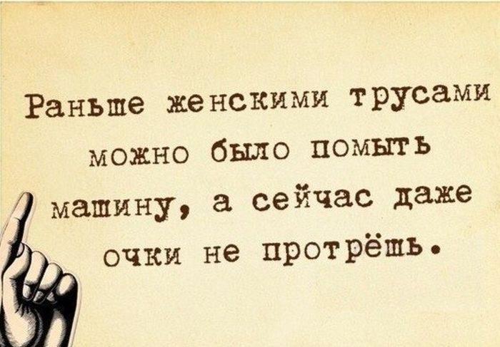 http://forumimage.ru/uploads/20180904/153606354667706978.jpg