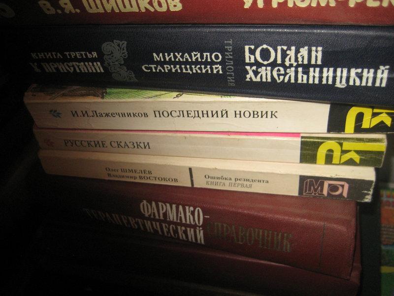 БУКИНИСТИЧЕСКИЙ ФОРУМ \\