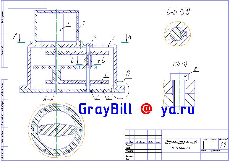 СтудПом инженерная графика