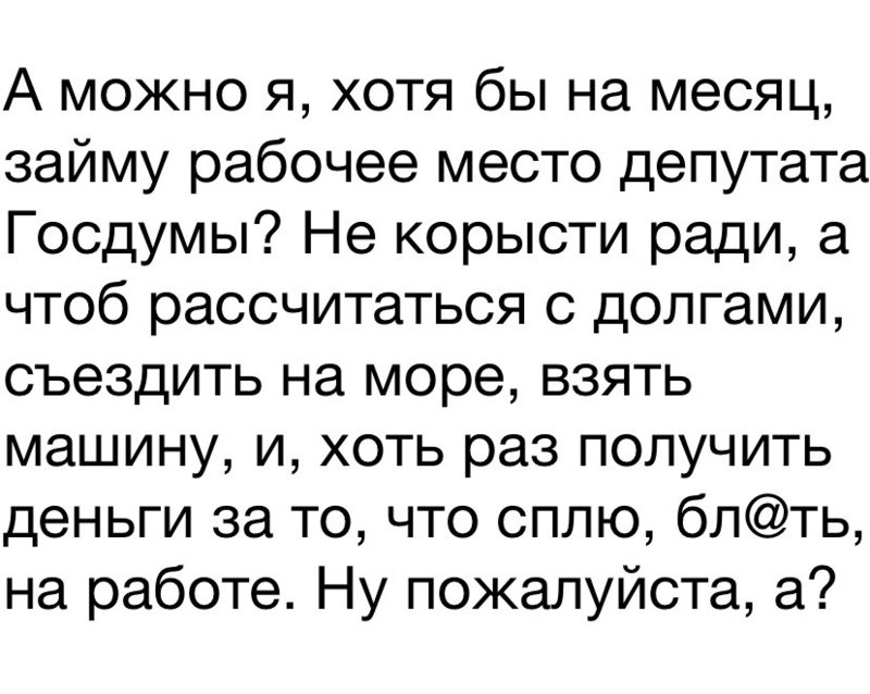 http://forumimage.ru/uploads/20180906/153625573200997170.jpg