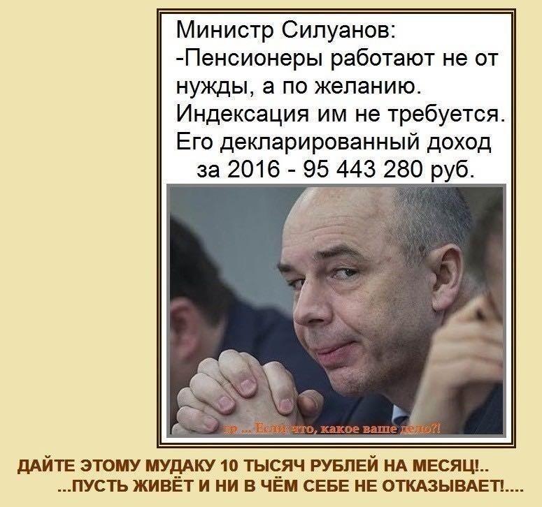 http://forumimage.ru/uploads/20180906/153625587327978267.jpg