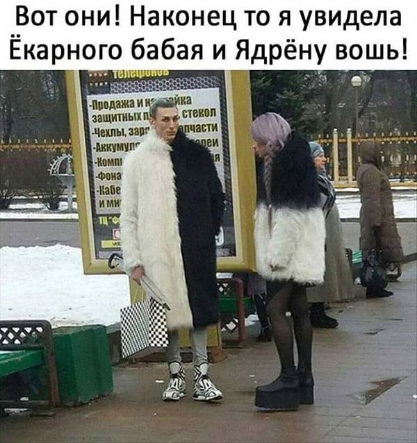 http://forumimage.ru/uploads/20180907/153632678986535847.jpg