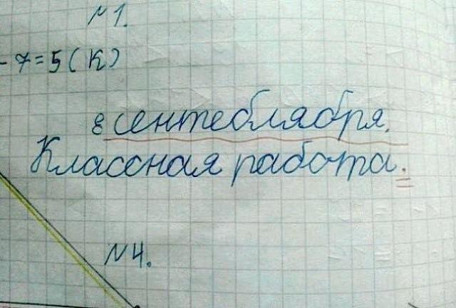 http://forumimage.ru/uploads/20180908/153642892634473860.jpg