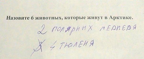 http://forumimage.ru/uploads/20180908/153642893003051291.jpg