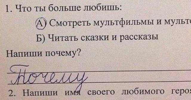 http://forumimage.ru/uploads/20180908/153642893462335054.jpg