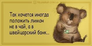 http://forumimage.ru/uploads/20180909/15364692295023819.jpg