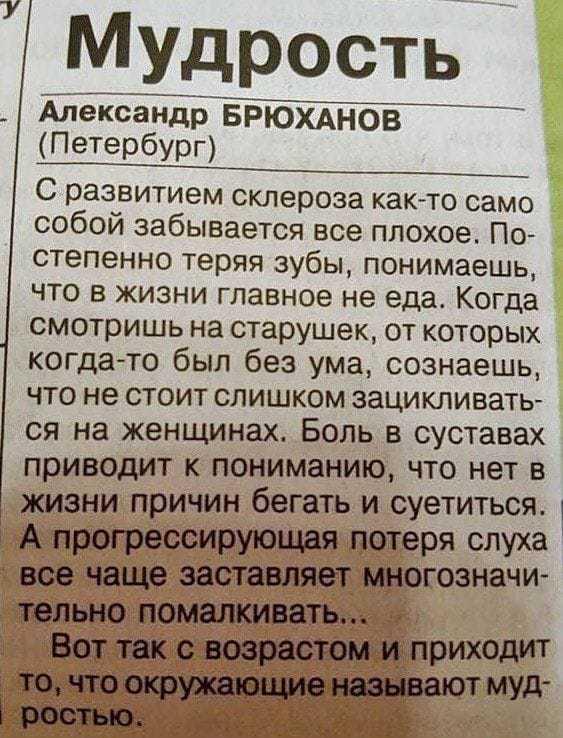 http://forumimage.ru/uploads/20180910/153658675968695370.jpg