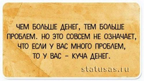 http://forumimage.ru/uploads/20180910/153660961892158897.jpg