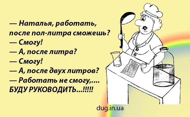 http://forumimage.ru/uploads/20180910/15366096230439950.jpg