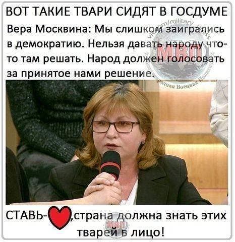 http://forumimage.ru/uploads/20180913/153682493474497266.jpg