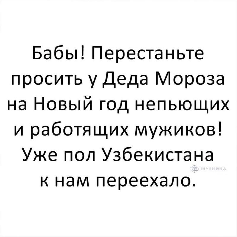http://forumimage.ru/uploads/20180914/153690641927368746.jpg