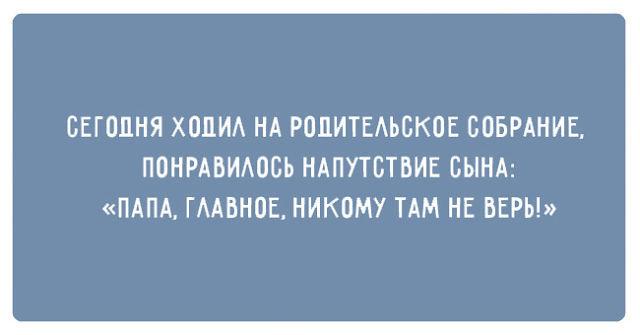 http://forumimage.ru/uploads/20180914/153690651123813683.jpg