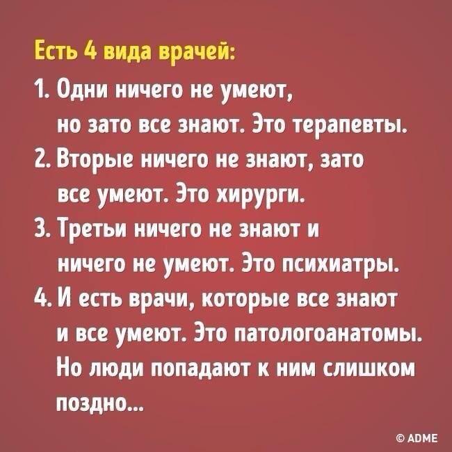 http://forumimage.ru/uploads/20180916/153709047443736960.jpg
