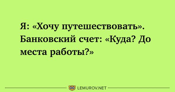 http://forumimage.ru/uploads/20180916/153711143075214646.png