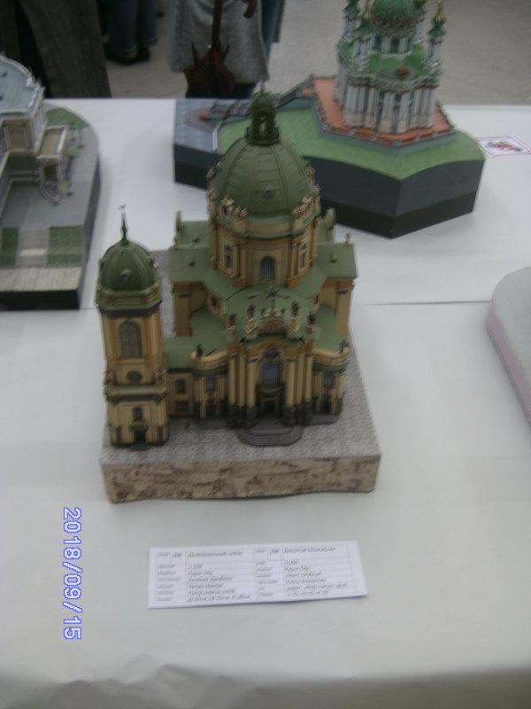 Lviv Scale Models Fest 2018 15-16.09,2018
