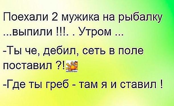 http://forumimage.ru/uploads/20180917/153718920715115811.png