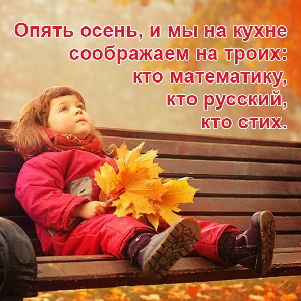 http://forumimage.ru/uploads/20180917/153718923834673031.jpg