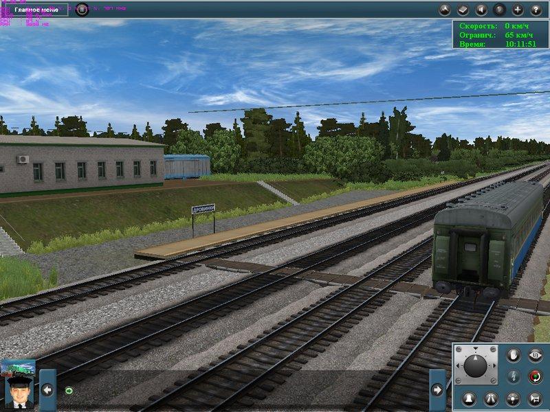 Железнодорожный Форум об игре Trainz Simulator