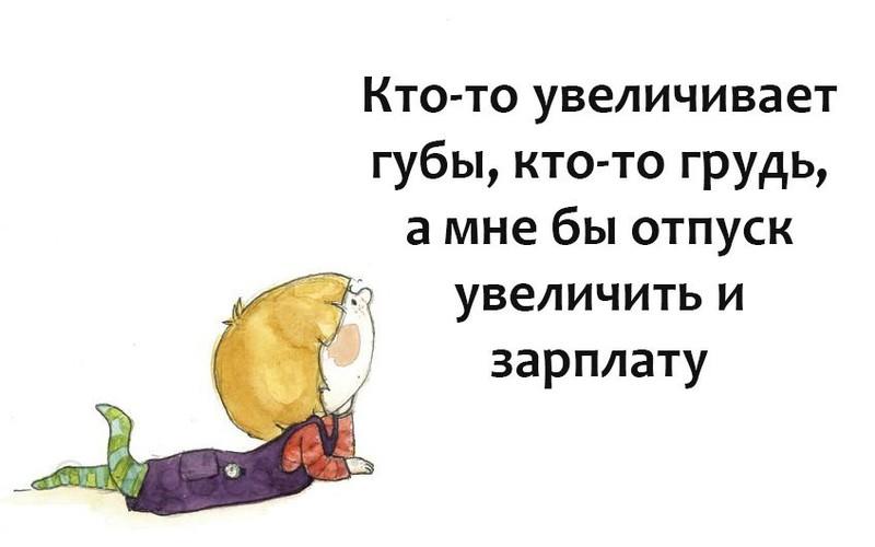 http://forumimage.ru/uploads/20180919/153734313727892789.jpg