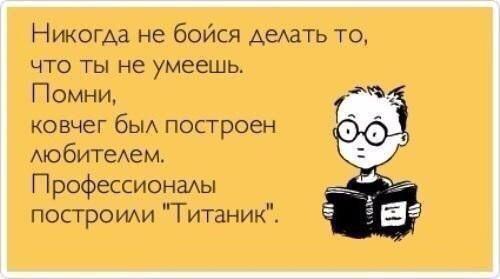 http://forumimage.ru/uploads/20180919/153734547129347412.jpg
