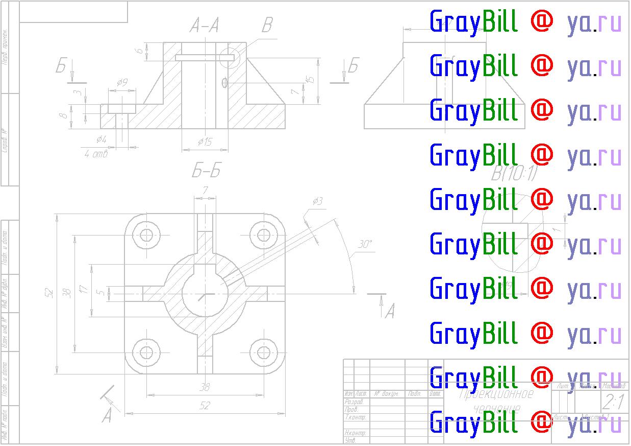 Выполнение разрезов деталей 1 курс инженерная графика