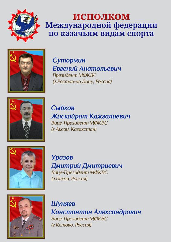 http://forumimage.ru/uploads/20180920/15374292287100742.jpg