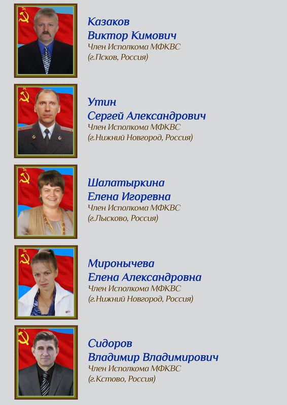 http://forumimage.ru/uploads/20180920/153742932772788963.jpg
