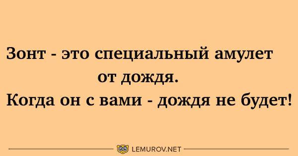 http://forumimage.ru/uploads/20180920/153745610533156555.png