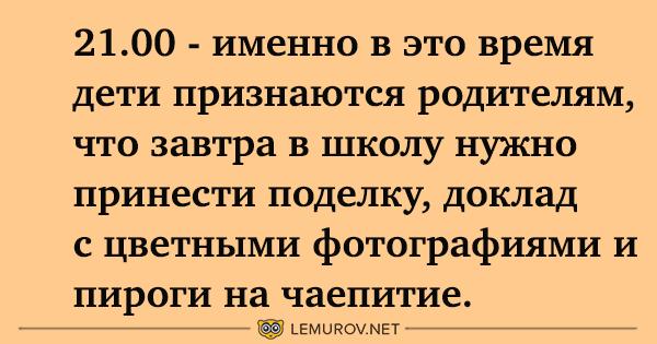 http://forumimage.ru/uploads/20180920/1537456113458131100.png