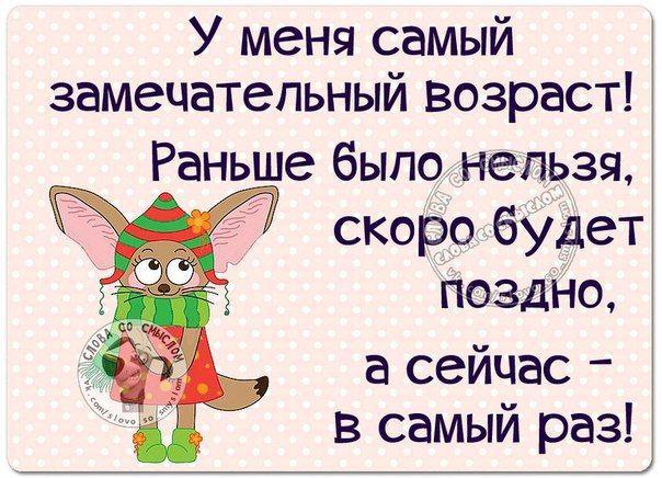 http://forumimage.ru/uploads/20180924/153779857898418219.jpg