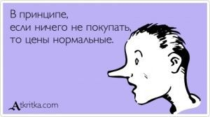 http://forumimage.ru/uploads/20180925/153787668486223237.jpg