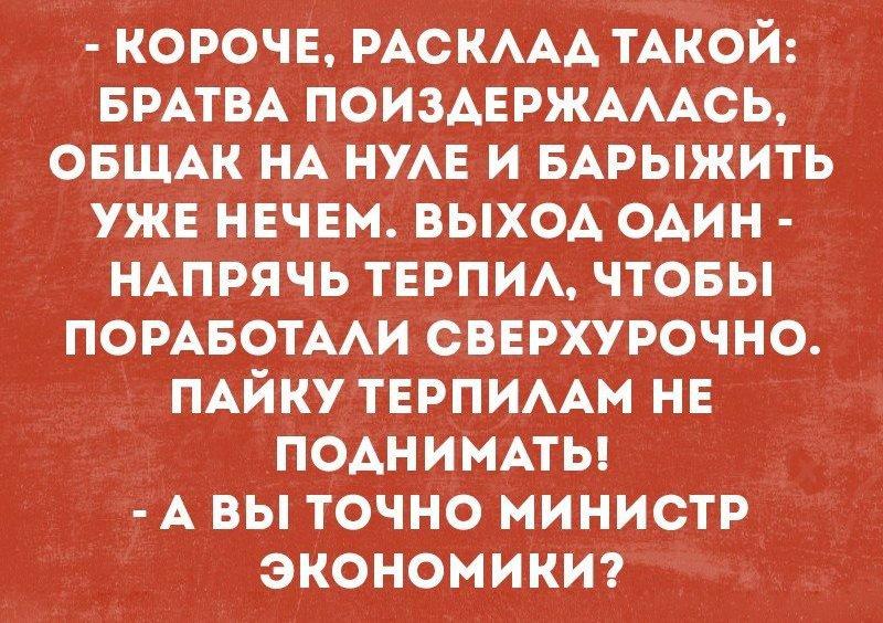 http://forumimage.ru/uploads/20180925/153787887390336087.jpg