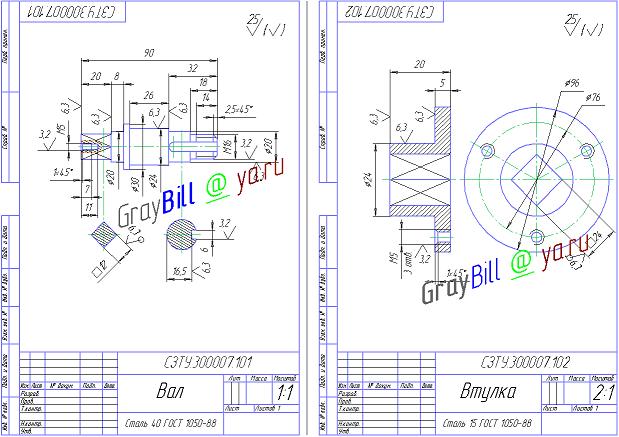 Инженерная графика - деталирование чертежей СЗТУ