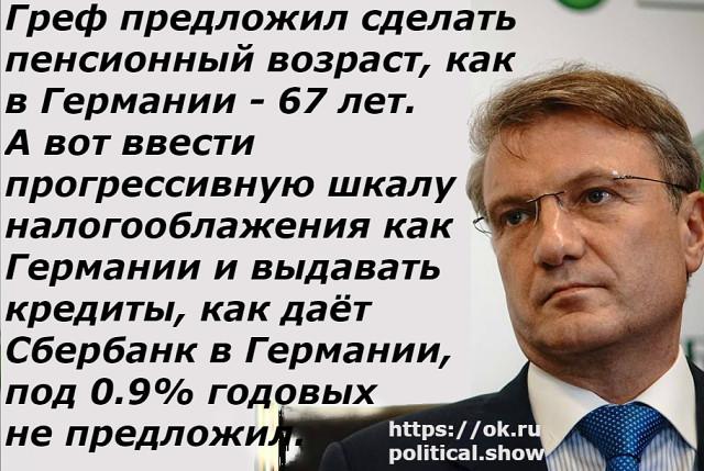 http://forumimage.ru/uploads/20180927/153802577264154886.jpg
