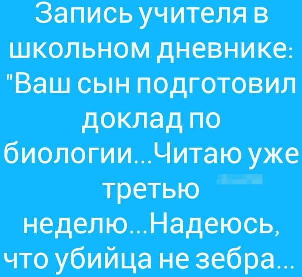 http://forumimage.ru/uploads/20180928/153813489896545983.jpg