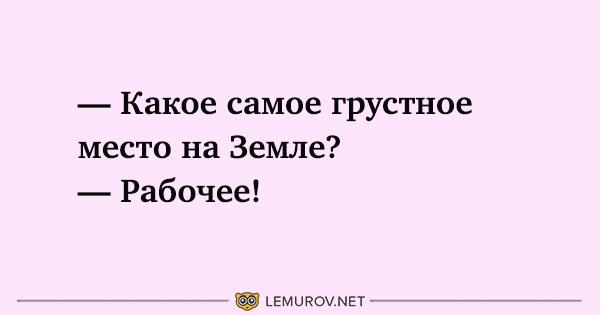 http://forumimage.ru/uploads/20180928/153816882866366549.png