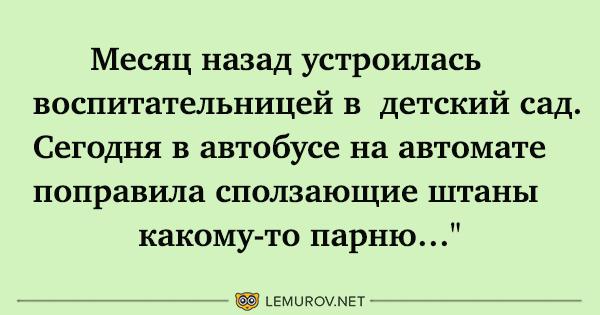 http://forumimage.ru/uploads/20180928/153816883261078694.png
