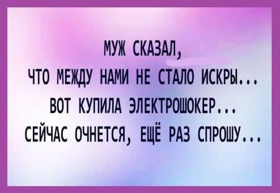 http://forumimage.ru/uploads/20180928/153816884120239011.jpg