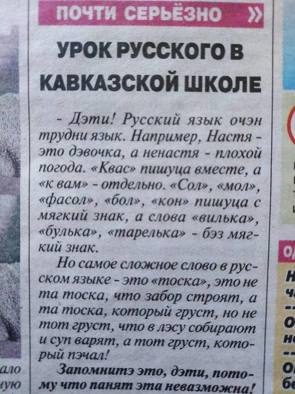 http://forumimage.ru/uploads/20180929/153820108723391445.jpg