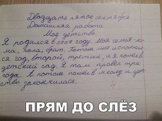 http://forumimage.ru/uploads/20180929/15382590790133968.jpg
