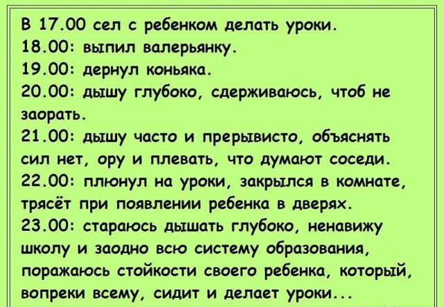 http://forumimage.ru/uploads/20180929/153825968214015128.jpg