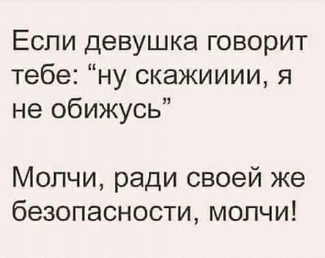 http://forumimage.ru/uploads/20181001/153838387028625924.jpg
