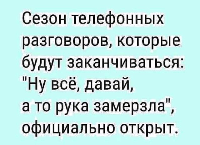 http://forumimage.ru/uploads/20181001/153838387440294747.jpg